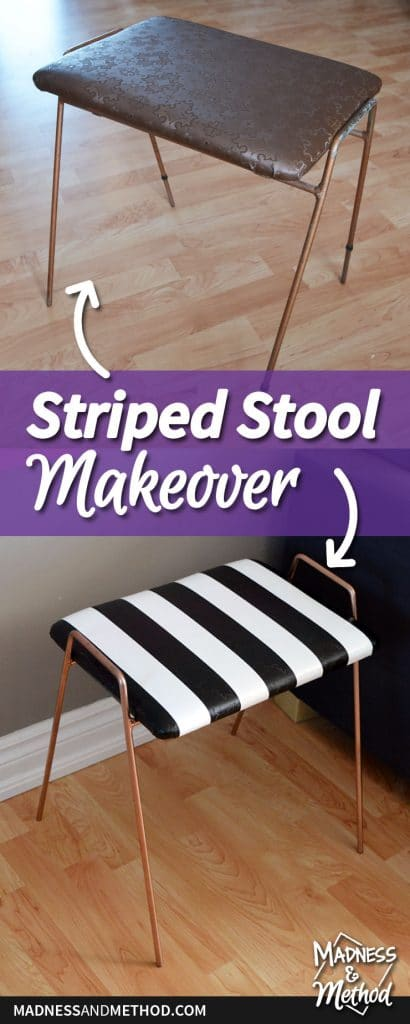 striped-stool-makeover-before-pinterest