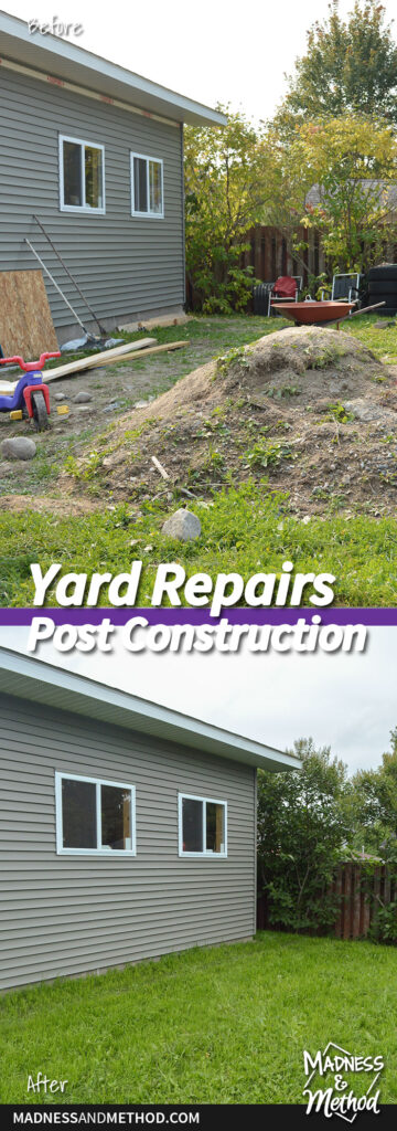 yard repairs before and after